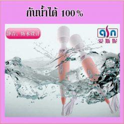 av-massager AV-001-15