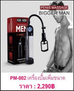 penis-pump-PM-002