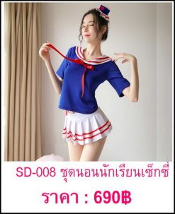 sexy-dress SD-008