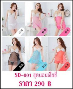 sexy-dress-SD-01