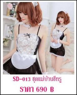 sexy-dress-SD-013