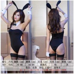 sexy-dress SD-014-1