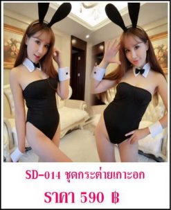 sexy-dress-SD-014