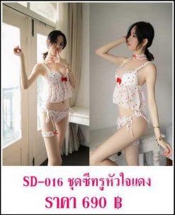 sexy-dress-SD-016