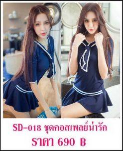 sexy-dress-SD-018