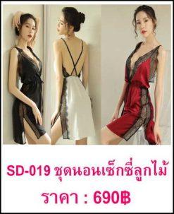 sexy-dress-SD-019