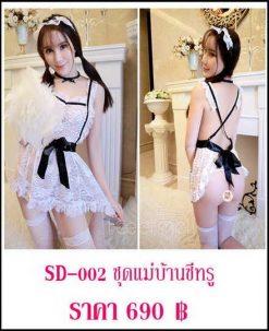 sexy-dress-SD-02