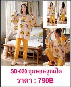 sexy-dress-SD-020