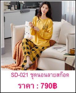 sexy-dress-SD-021