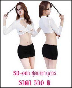 sexy-dress-SD-03