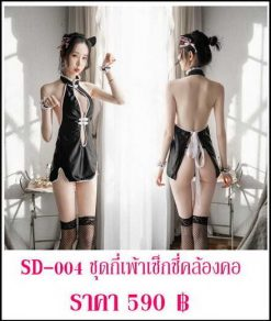 sexy-dress-SD-04