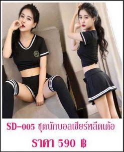 sexy-dress-SD-05