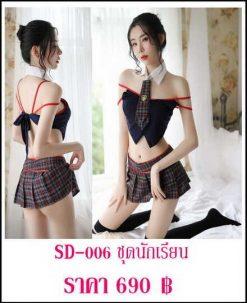 sexy-dress-SD-06