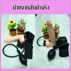 strap-belt-dildo be-002-8