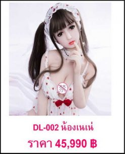 Rubber doll DL-002