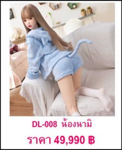 Rubber doll DL-008